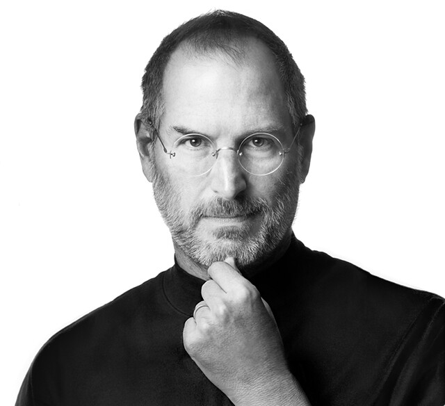 steve jobs leadership interview